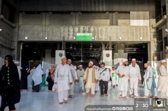 فتح عدد من أبواب الحرم المكي بالتزامن مع توافد الحجيج - المواطن