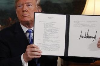 ترامب يوقع قرارًا بإعادة فرض العقوبات على إيران لوقف أنشطتها الخبيثة - المواطن
