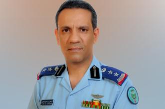 التحالف يسقط طائرة مفخخة أطلقتها ميليشيا الحوثي من الحديدة باتجاه السعودية - المواطن