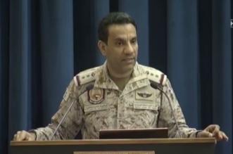 المالكي: ميليشيا الحوثي قصفت مستشفى بالحديدة بقذائف الهاون وقتلت المدنيين - المواطن