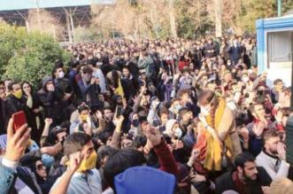 تظاهرات في إيران ضد نفقات الحرس الثوري