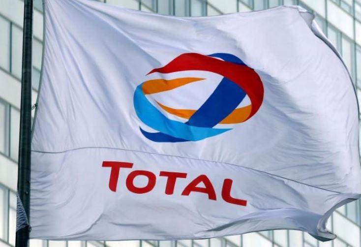 توتال الفرنسية تنسحب من مشروع الغاز في إيران