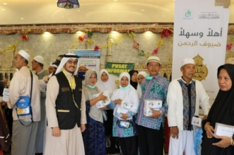 توزيع أكثر من 7700 وجبة غذائية على ضيوف الرحمن ضمن وفادة حاج - المواطن