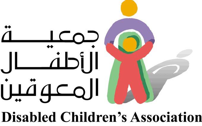 وظائف صحية للمواطنات بجمعية الأطفال المعوقين.. تعرف على الشروط