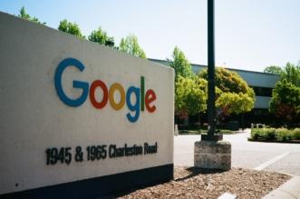 جوجل 1