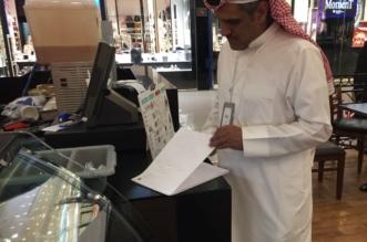 جولات تفتيشية للعمل توقع مخالفين في مكة وحائل - المواطن