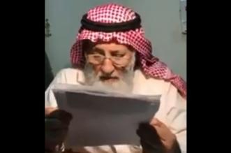 شاهد.. حجاب بن نحيت يلقي قصيدته في حب الرسول الكريم - المواطن