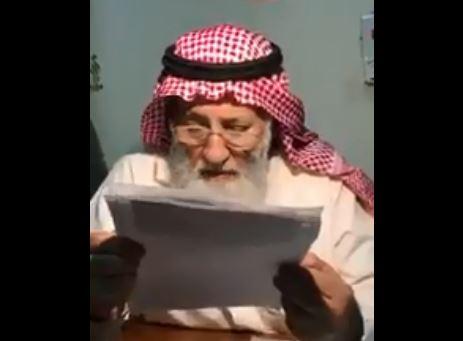 شاهد حجاب بن نحيت يلقي قصيدته في حب الرسول الكريم صحيفة المواطن الإلكترونية