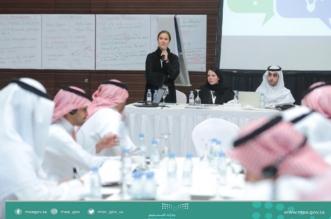 بالصور.. حضور كبير لورش عمل منتدى المعلمين الدولي بالرياض - المواطن