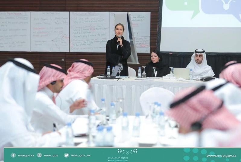 منتدى المعلمين الدولي يؤكد التفوق السعودي بالحماسة والخبرة