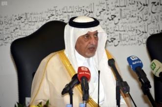 """الفيصل لـ""""المواطن"""": حملات تسييس الحج تستهدف المملكة.. وأفعالنا تُكذب أقوالهم - المواطن"""