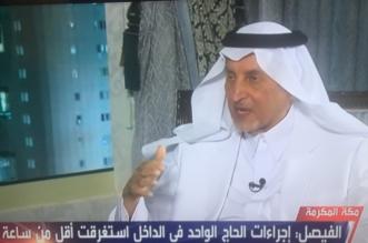خالد الفيصل: الحج لا يُسيس ونحن مكلفون بخدمة ضيوف الرحمن - المواطن