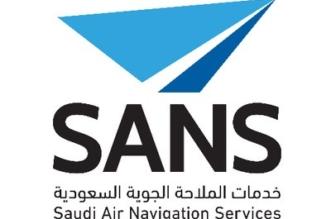 وظائف إدارية شاغرة للسعوديين في خدمات الملاحة الجوية - المواطن