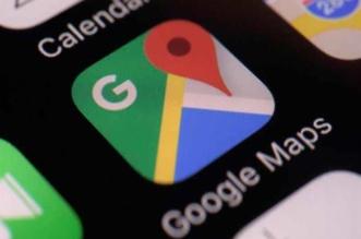 بالخطوات.. طريقة تشغيل خرائط جوجل بدون إلغاء قفل الآيفون - المواطن