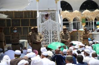 إمام الحرم المكي: رقي المجتمع العربي المسلم في اعتزازه بدينه وتمسكه بلغته - المواطن