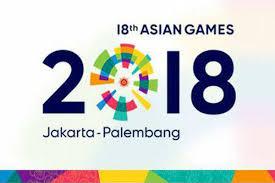 دورة الألعاب الآسيوية جاكرتا 2018