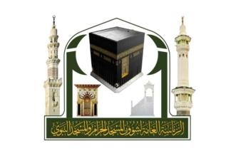 إدارة شؤون التطويف تعلن عن استكمال خطتها لاستقبال ضيوف الرحمن - المواطن