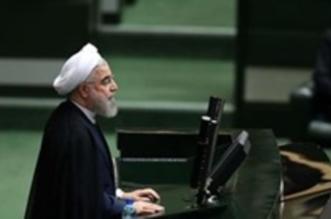 بعد استقالة ظريف .. روحاني يقترح التنازل عن رئاسة إيران - المواطن