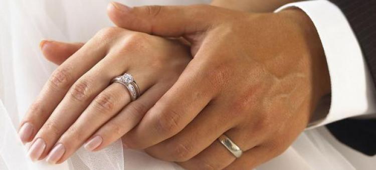 زواج الزواج الزفاف