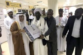 السفير جعفر يودع 500 حاج من ذوي شهداء الجيش السوداني باليمن - المواطن