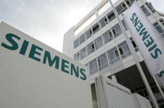 وظائف هندسية وإدارية شاغرة في شركة سيمنس الألمانية - المواطن