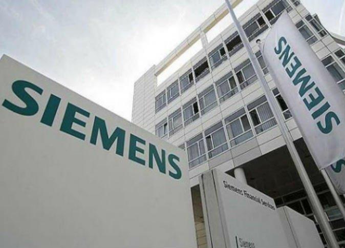 #وظائف شاغرة لدى شركة سيمنس بالرياض والدمام