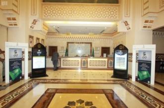 شاشات ذكية لضيوف خادم الحرمين الشريفين للحج والعمرة في مقر إقامتهم - المواطن