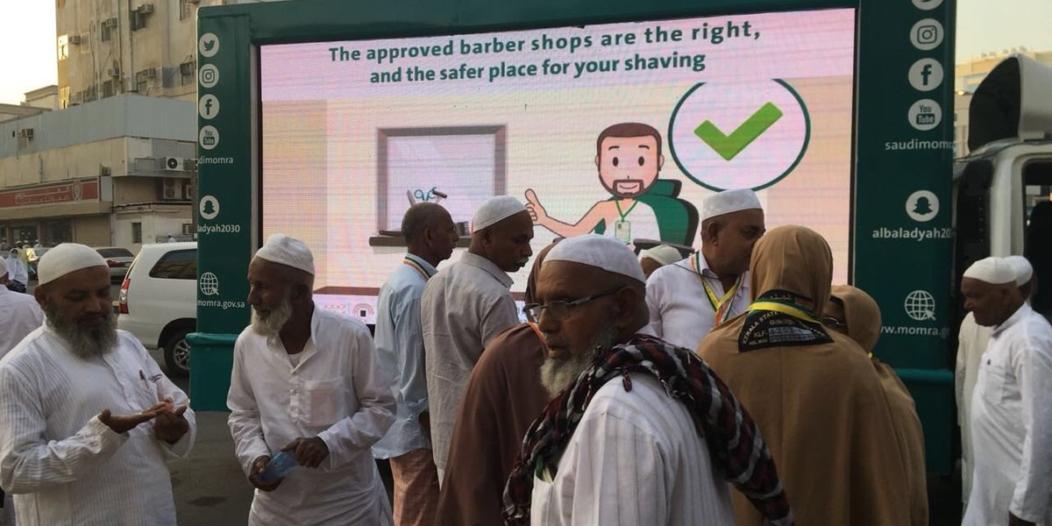 شاهد.. شاشة متنقلة بعدة لغات لتوعية الحجاج في مكة