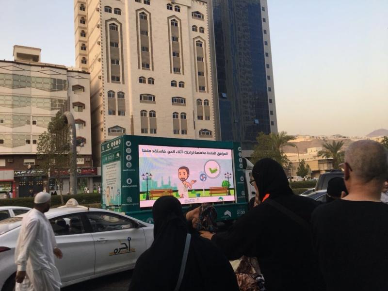 شاهد.. شاشة متنقلة بعدة لغات لتوعية الحجاج في مكة - المواطن