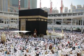 ضيوف الرحمن يؤدون طواف الإفاضة بالمسجد الحرام - المواطن