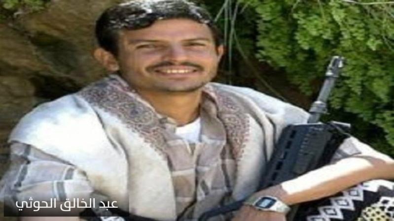 أنباء عن مقتل عبدالخالق الحوثي المطلوب رقم 6