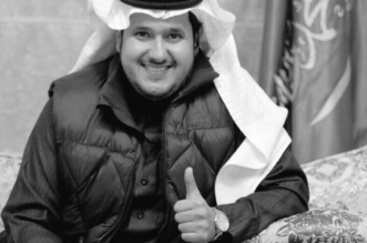 مقاطع مؤثرة من سيرة الراحل فهد الفهيد : رجع صاحب الوجه الباسم إلى ربه - المواطن
