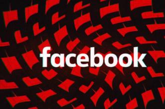 فيسبوك يكشف جرائم إيران الإلكترونية ويقطع أذرعها على شبكاته - المواطن