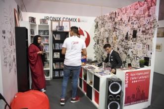 الهوية العربية ليست علاء الدين.. مشروع سعودي يُعيد شغف القراءة - المواطن