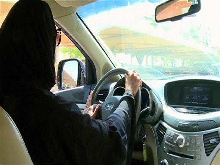 المرور: رخصة القيادة إلزامية للمُقيمة في هذه الحالة