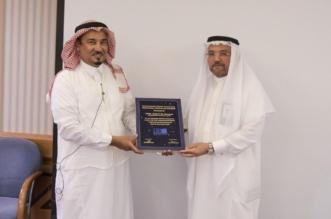 جائزة القيادي التحفيزي لعام 2018 لوكيل جامعة الملك عبدالعزيز - المواطن