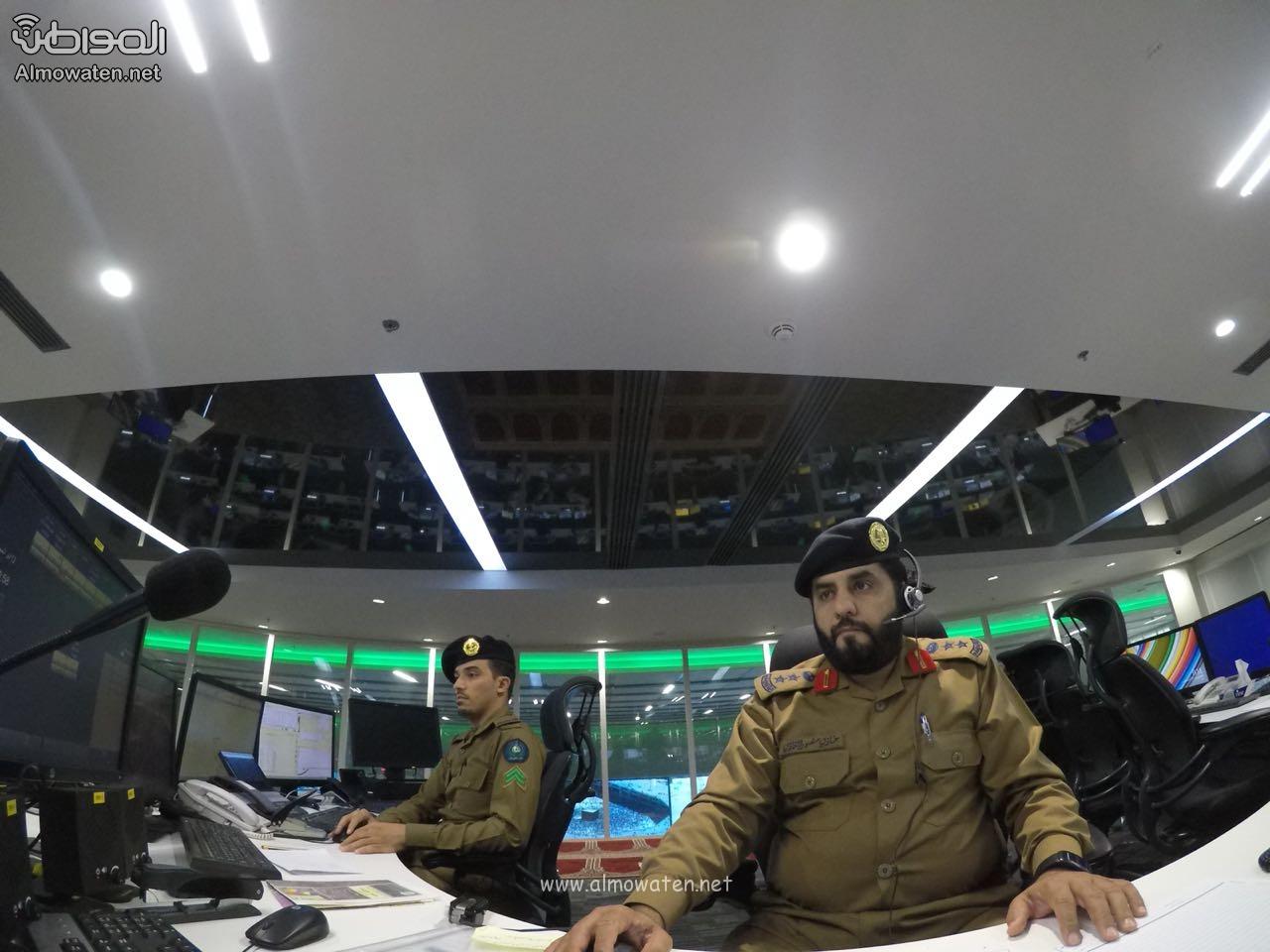 مركز العمليات الأمنية 911 11