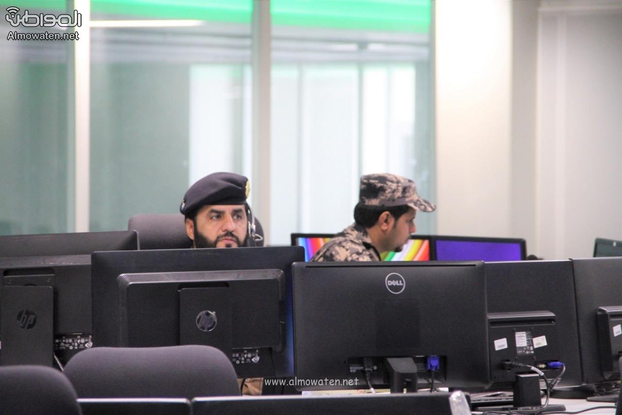 مركز العمليات الأمنية 911 24