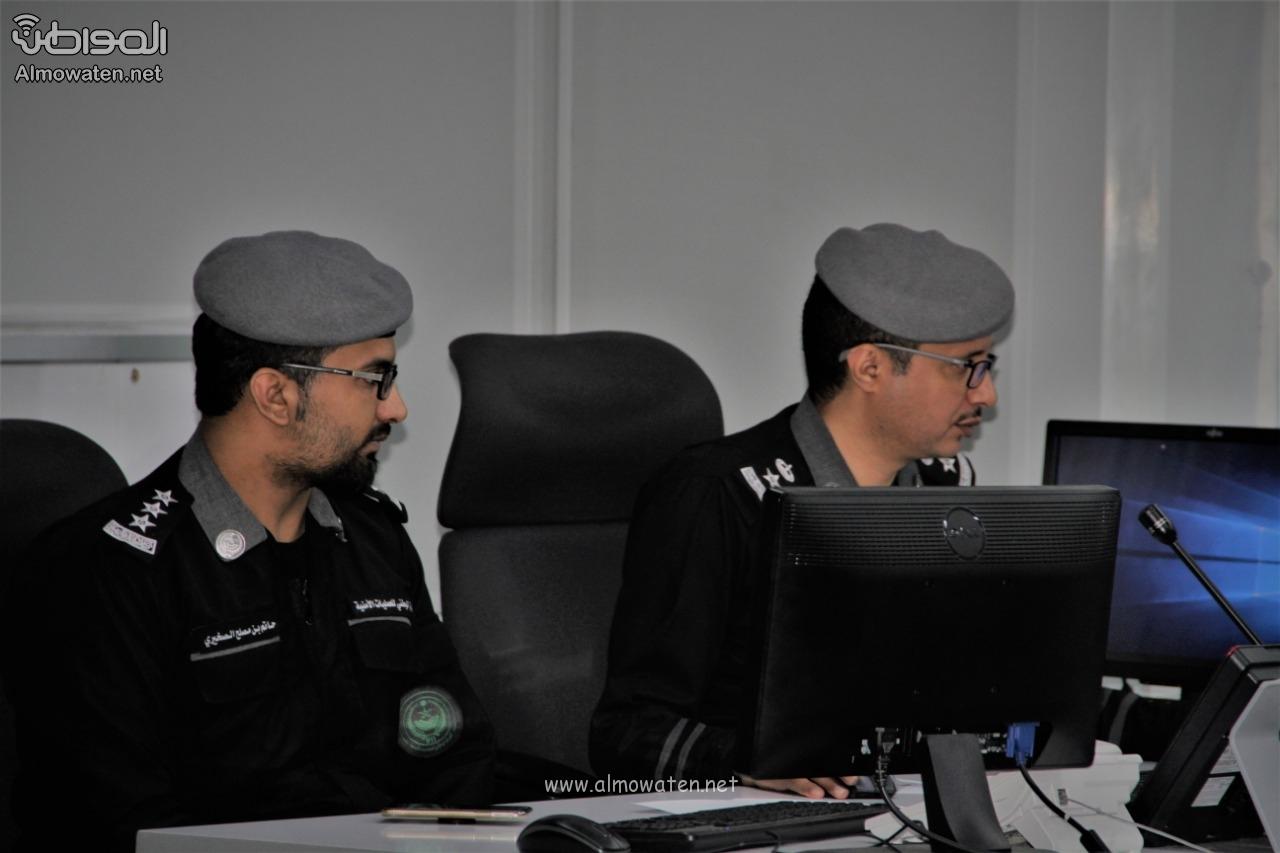 مركز العمليات الأمنية 911 3