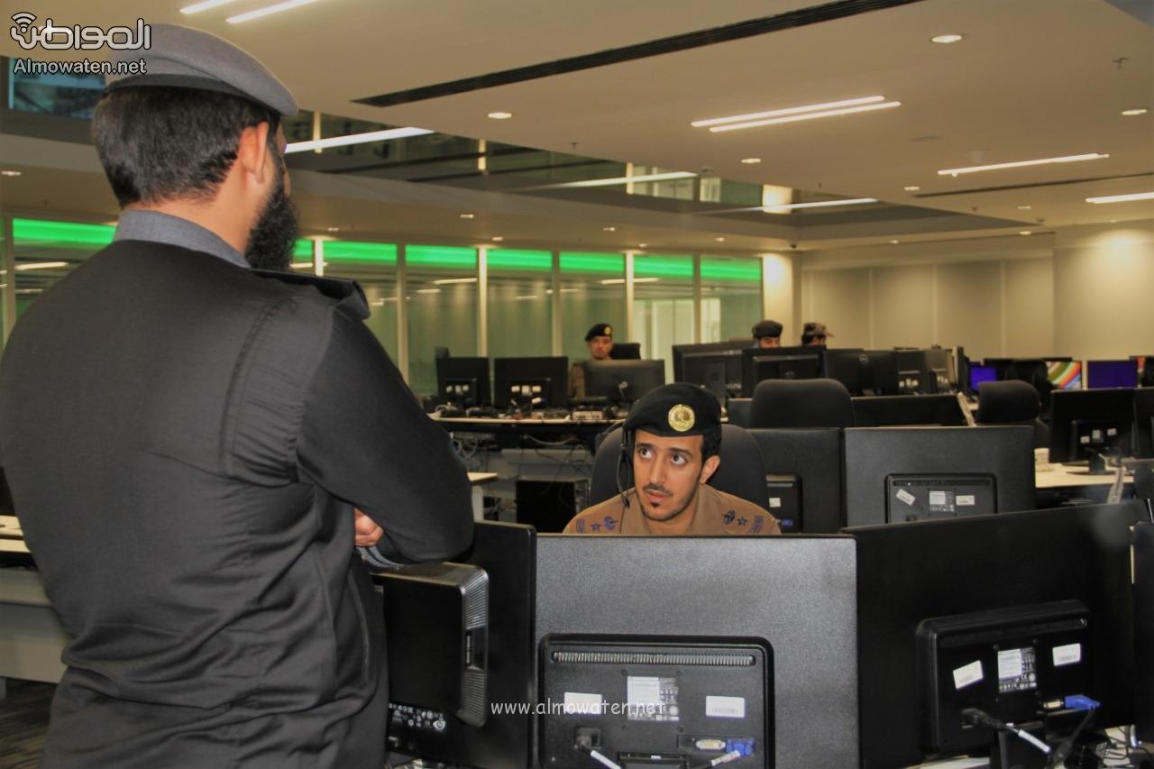 مركز العمليات الأمنية 911 32