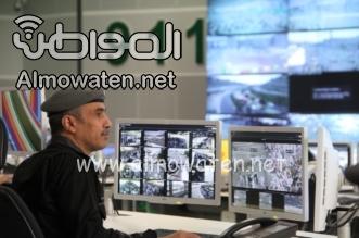 مركز العمليات الأمنية 911 .. قوى بشرية لخدمة الإنسان في مكة - المواطن