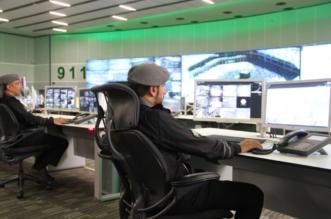 مركز العمليات الأمنية 911 58 1
