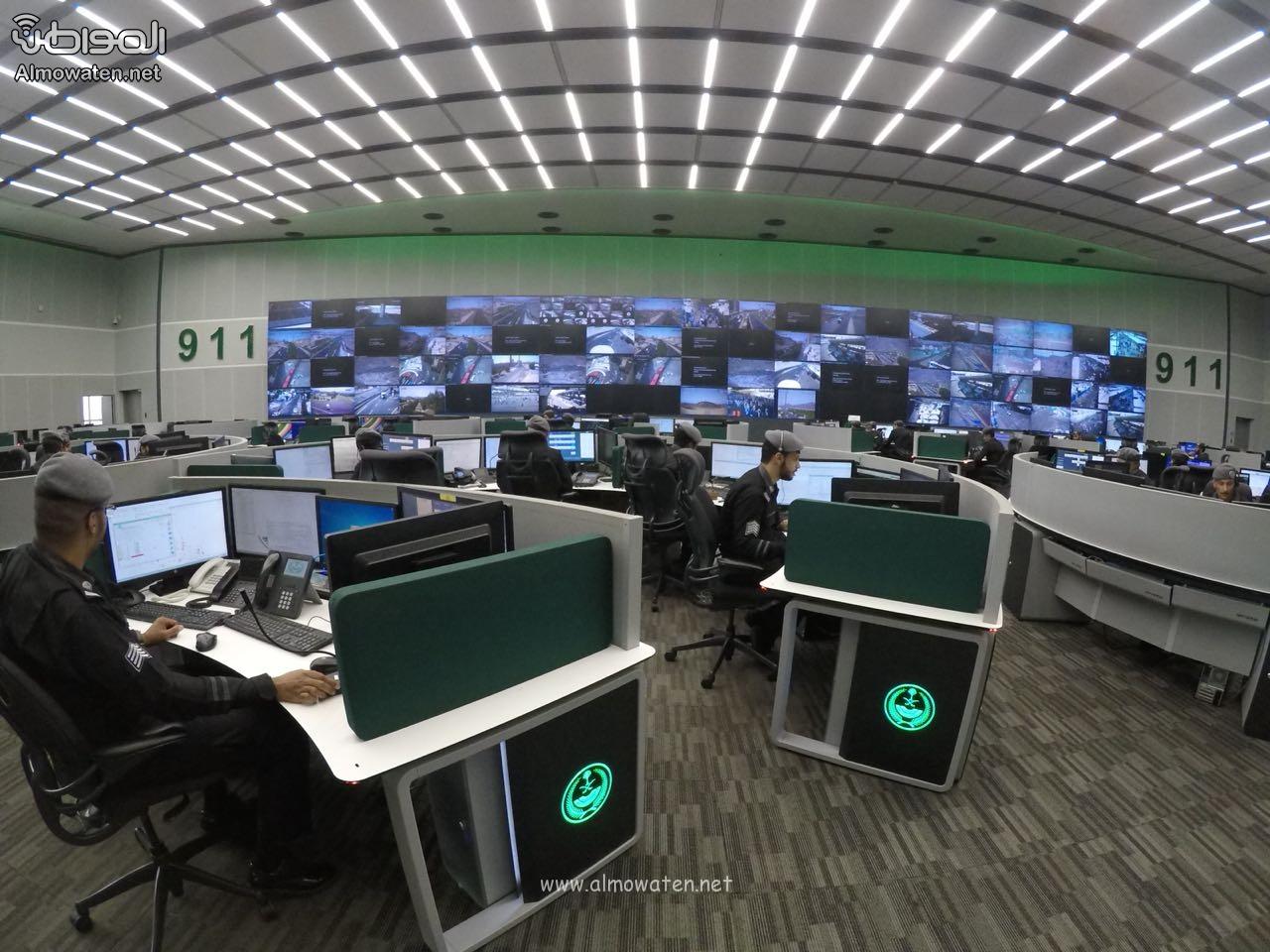 مركز العمليات الأمنية 911 9