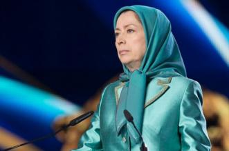 رجوي بذكرى مجرزة إيران: أغلقوا سفارات النظام الإرهابي واطردوا جواسيسهم - المواطن