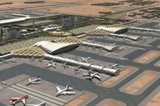 تفاصيل جديدة بشأن انحراف طائرة جت آيرويز الهندية في مطار الملك خالد - المواطن
