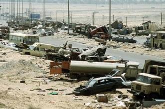 معلومات عن غزو الكويت