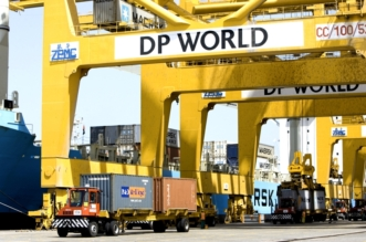 التحكيم الدولي تُنصف الإمارات: استيلاء جيبوتي على محطة ميناء دوراليه غير مشروع - المواطن