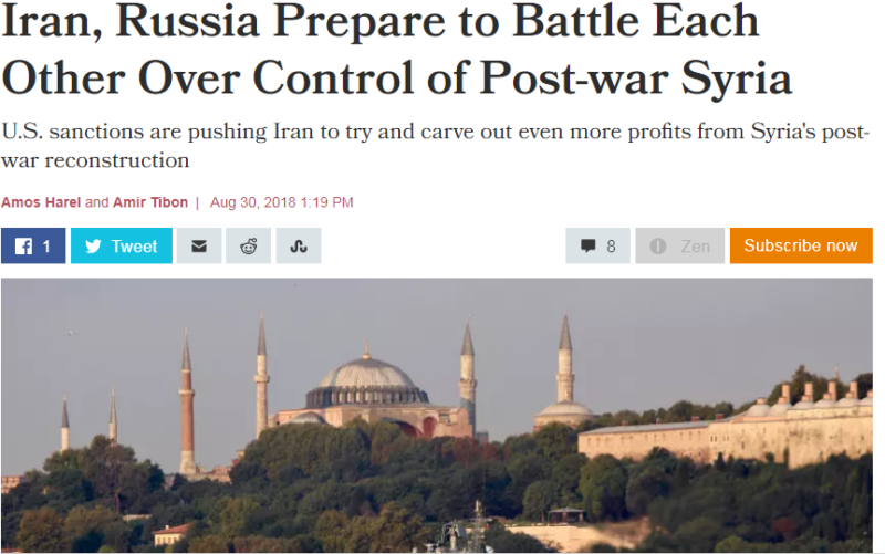 كعكة سوريا ما بعد الحرب تخرب علاقات إيران وروسيا - المواطن