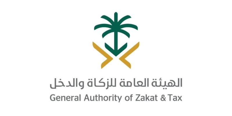 حملات تفتيشية توقع 260 مخالفة ضريبية في منشآت القطاع الصحي