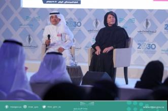 فيديو وصور لليوم الثاني من منتدى المعلمين الدولي .. قصة نجاح ووعود - المواطن